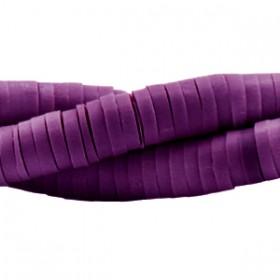 Katsuki 4mm Mauve purple
